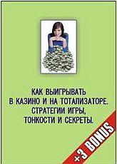 Казино В России Легальное